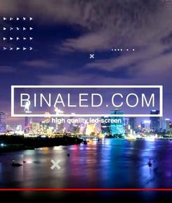 Компания BinaLED предоставляет услуги по техническому обеспечению мероприятий любого уровня